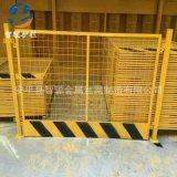 供應黃黑色基坑護欄網 防鏽工地警示防護網 雄安施工現場安全護欄