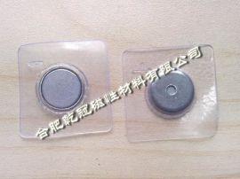 压膜磁扣 强磁钮扣 环保塑料