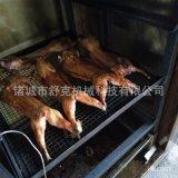香肠烟熏炉 小型全自动蒸熏炉 OEM成套肉食品加工设备价格
