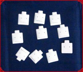 专业为首饰厂加工定做首饰展示底垫, pvc标价牌