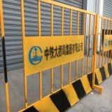 【工地护栏】建筑工地临边防护栏&铁路施工现场警示竖管防护栏