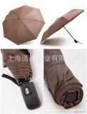 專業定製高端禮品傘、全自動開收的摺疊傘定製工廠