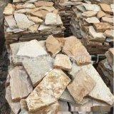黃色板岩 亂拼 亂形石材 冰裂紋文化石 黃色石板文化石 大量批發
