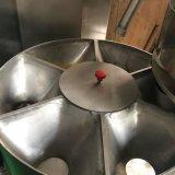 圓角全自動長條狀顆粒包裝機 速溶咖啡包裝機 葵花籽顆粒包裝機