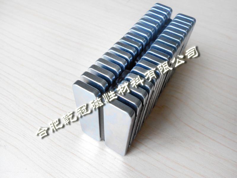 釹鐵硼強磁  百葉窗磁鐵 安徽磁鐵廠家高強力磁鐵