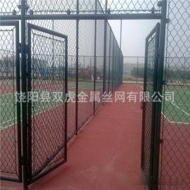產地貨源體育運動場圍欄圍網 勾花護欄網球場勾花網