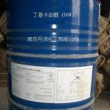 供應美國陶氏進口原裝 99.5%丁基卡必醇