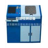 焊接鋼瓶水壓密封試驗檯水壓試驗機水壓機水壓測試設備線材測試機