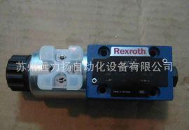 力士乐直动式减压阀DR10DP1-4X/210Y