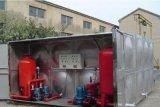 图集W-18-18/3.6-30-I-XBF消防泵站水箱