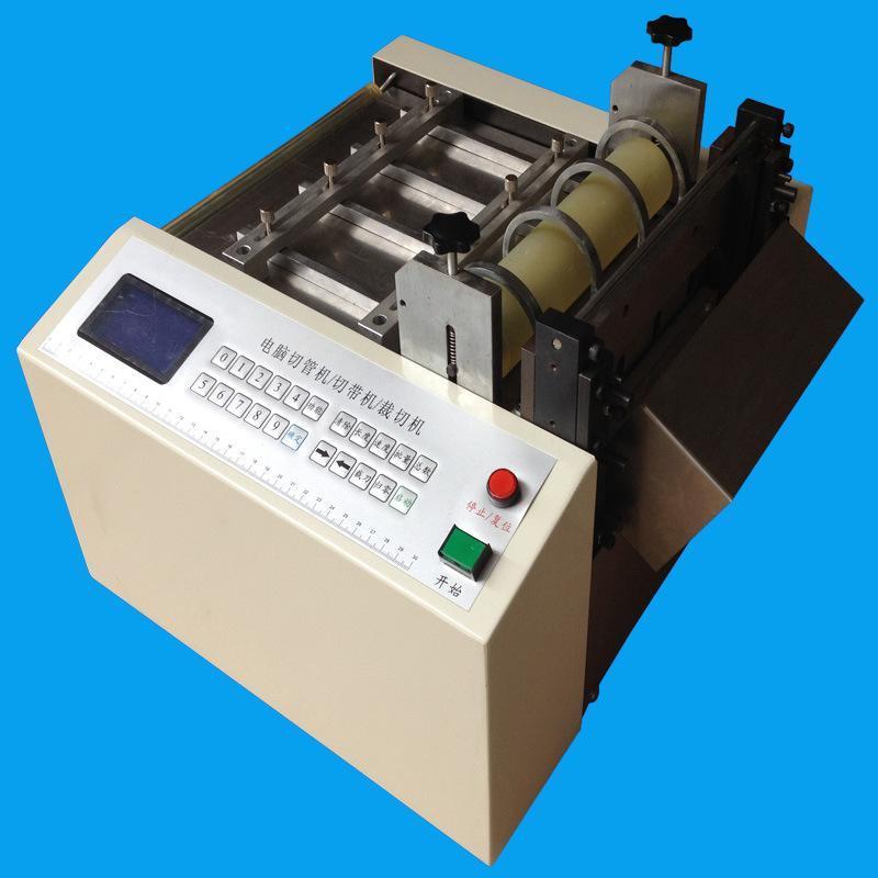 供应上海塑料膜裁切机 无纺布自动裁切机 塑料膜定长裁切机厂家