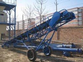 V型皮带输送机 移动式石料输送机 液压调高底运输机