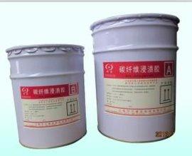 碳纤维胶东丽碳纤维布配套胶水