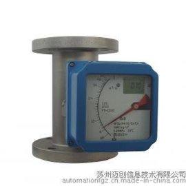 金属管转子流量计、转子流量计、流量计、苏州迈创流量计