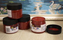 水粉颜料常用色系 —土红色水粉颜料批发