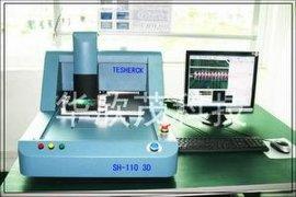 锡膏测厚仪SH-110-3D