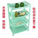 廚房置物架加厚型方架