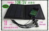 智能手机, IPHONE, IPAD专用户外太阳能充电器, 10W户外 移动电源