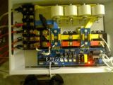 電磁加熱控器