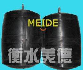 高品质橡胶气囊