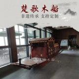 浙江杭州紅船廠家16米紅船報價
