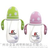 PP奶瓶雙色手柄包膠寬口PP塑料奶瓶工廠代工OEM