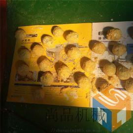 菠菜丸子上浆裹粉机 厂家  丸子上浆裹粉设备