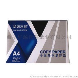 新疆和田全木浆打印纸70g80g规格全
