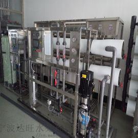 反渗透设备制造|反渗透纯水设备厂家|ro纯水机安装