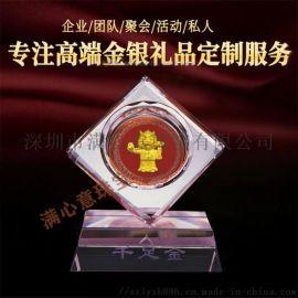 水晶奖杯奖牌 水晶镶金奖杯 企业年终颁奖水晶奖杯