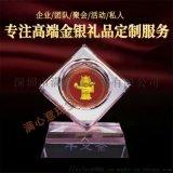 水晶獎盃獎牌 水晶鑲金獎盃 企業年終頒獎水晶獎盃