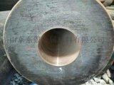 45#厚壁无缝钢管圆钢掏孔管