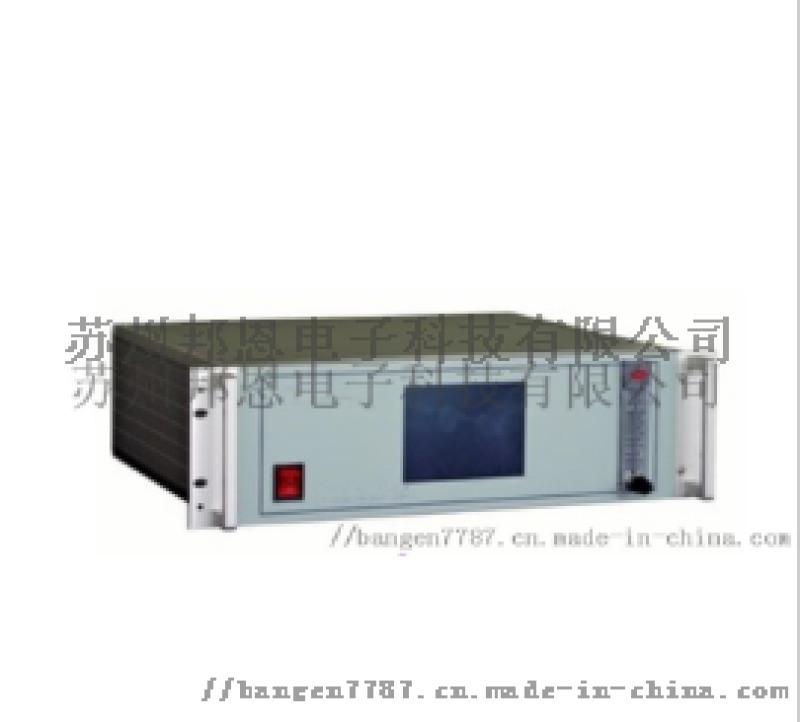 氘气分析仪