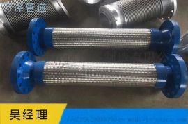 JTW型通用不锈钢软管