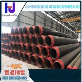 发泡保温管高密度聚乙烯外皮聚氨酯保温管道热力