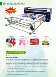 热转印滚筒印花机