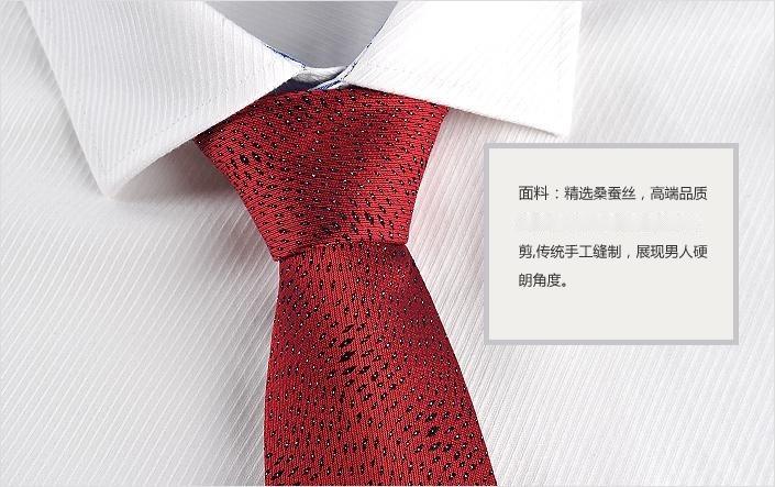 批发 领带正装商务 真丝领带桑蚕丝 新郎结婚领带 韩版领带男士