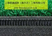 高尔夫球打击垫