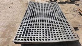 包头冲孔板,冲孔网板常用规格