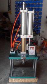 气动压力机,轴承装配冲压机,可定制