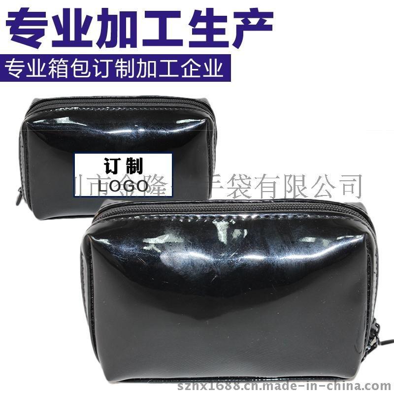 德国光胶PVC黑色化妆包 深圳化妆包厂家 化妆品包 量大价优