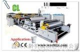 供应PVC、BOPP、BOPET、BOPA、CPP、CPE等高速淋膜复合机