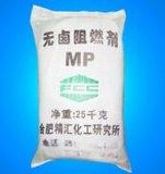 环保型无卤阻燃剂MP 【三聚氰胺磷酸酯】
