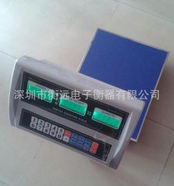 BCS-T11佰伦斯电子秤,佰伦斯电子计数台秤,佰仕特电子秤
