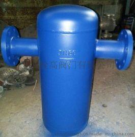 厂家直销 汽水分离器 铸钢AS旋风式汽水分离器 AS旋风油水分离器批发