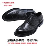一鸣商务皮鞋0746