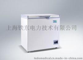 150Liter车载超低温医疗冰箱 12V医用冰箱