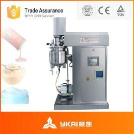 ZJR 真空均质乳化机 专利产品 设备用行稳定 **厂家