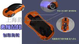 包郵特價無線滑鼠可愛創意超薄跑車無線筆記本臺式個性滑鼠