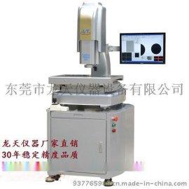 重庆精密全自动影像测量仪